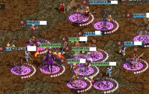 RedStone 14.12.14[14]