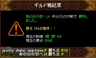 RedStone 14.12.21[04]