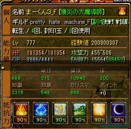 RedStone 14.12.21[03]