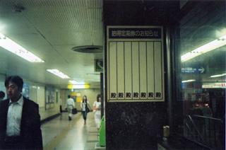 _0912新開地10