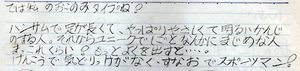 _090koukan14.jpg