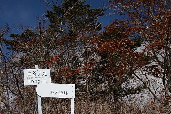 14湯ノ沢峠22
