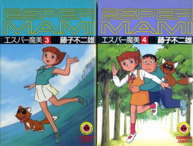 FUZIKO-esper-mami3-4.jpg