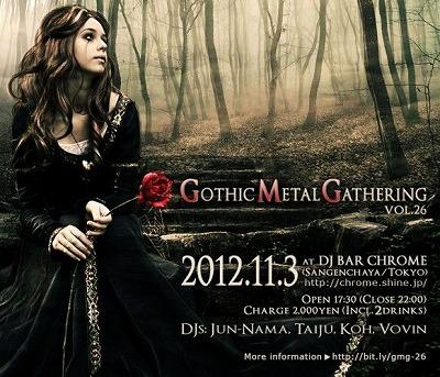 GOTHIC-METAL-GATHERING17.jpg