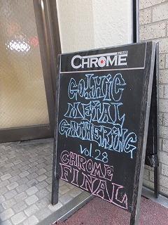 GOTHIC-METAL-GATHERING19.jpg