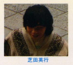 SHIBATA-yaminomitsuryoshi.jpg