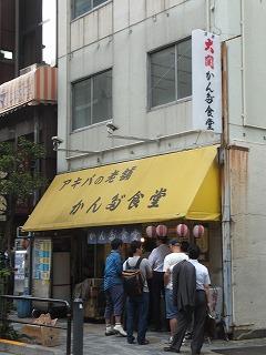 akihabara-kanda-syokudo1.jpg