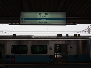 aomori9.jpg