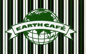 gotanda-earth-cafe12.jpg