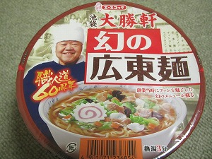 ikebukuro-TAISYOKEN15.jpg