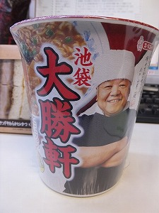 ikebukuro-TAISYOKEN20.jpg