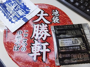 ikebukuro-TAISYOKEN22.jpg