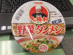 ikebukuro-TAISYOKEN24.jpg