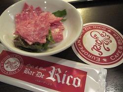 ikebukuro-bar-de-rico5.jpg