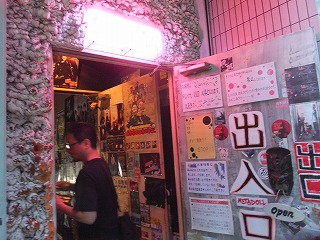 ikebukuro-chop2.jpg