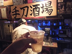 ikebukuro-chop3.jpg