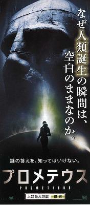 ikebukuro-cinema-sunshine3.jpg