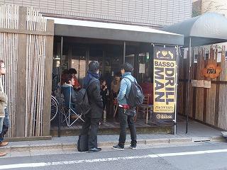 ikebukuro-drill-man1.jpg
