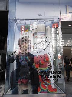 ikebukuro-flying-tiger-copenhagen2.jpg