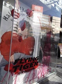 ikebukuro-flying-tiger-copenhagen3.jpg