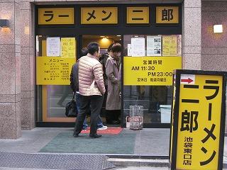 ikebukuro-jiro1.jpg