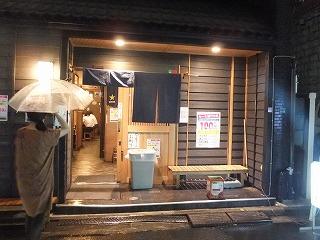 ikebukuro-koike1.jpg
