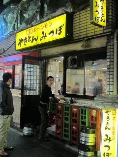 ikebukuro-mitsubo1.jpg