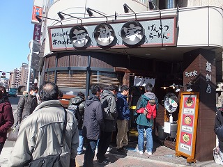 ikebukuro-mutekiya1.jpg