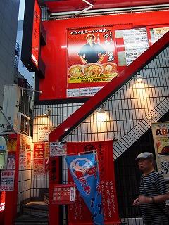 ikebukuro-nakamoto1.jpg