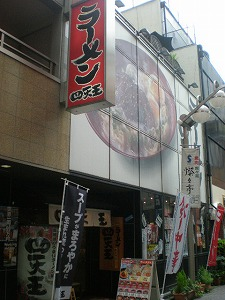 ikebukuro-shitenno1.jpg