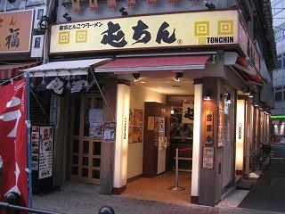 ikebukuro-tonchin2.jpg