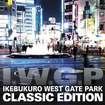 ikebukuro-west-gate-park10.jpg