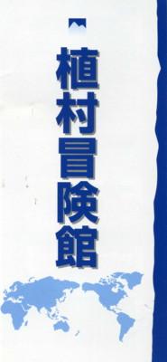 itabashi-street45.jpg