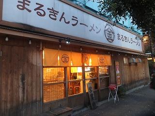 kamiuma-maru-kin2.jpg