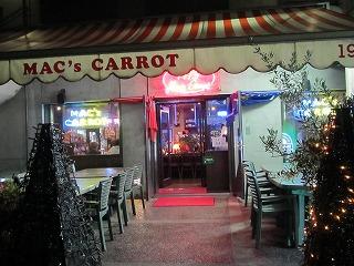 mejiro-macscarrot1.jpg