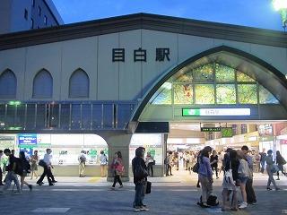 mejiro-street1.jpg