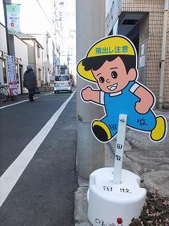 mejiro-street2.jpg