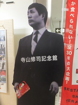 misawa10.jpg
