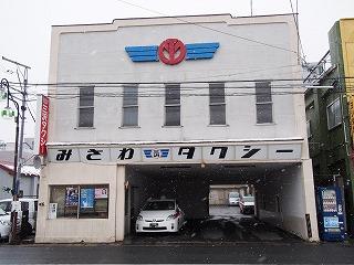 misawa122.jpg