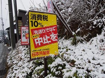 misawa131.jpg