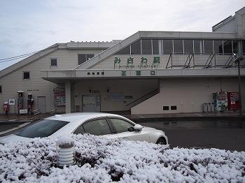 misawa132.jpg