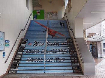 misawa135.jpg