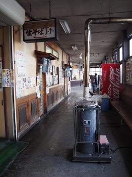 misawa139.jpg