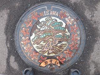 misawa14.jpg