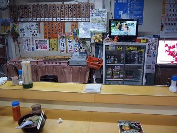 misawa141.jpg