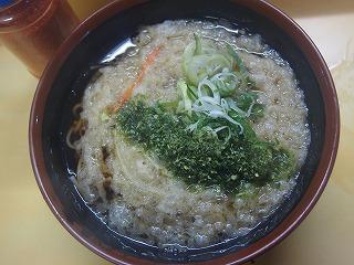misawa143.jpg