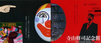 misawa153.jpg