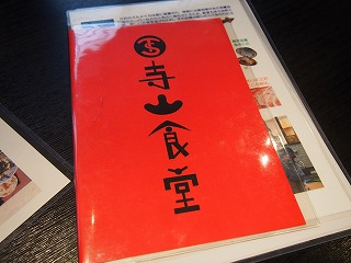 misawa19.jpg