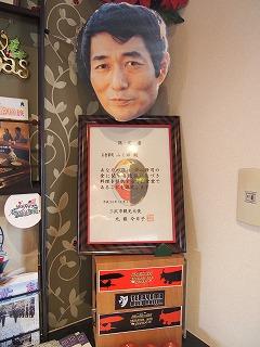 misawa20.jpg