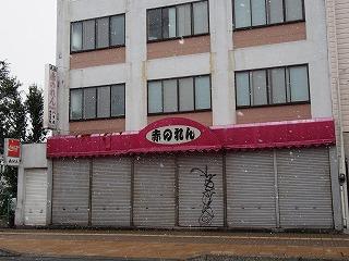 misawa29.jpg